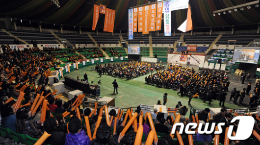 [사진]국민행복당 중앙당 창당대회