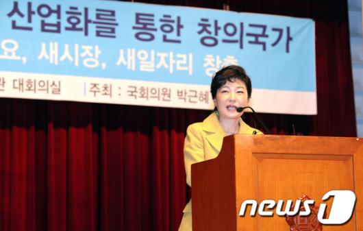 [사진]박근혜 대표, 과학기술 정책세미나 개최