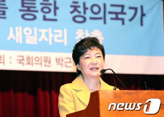 """[사진]박근혜""""과학기술로 창의국가 건설"""""""