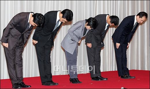 [사진]Ƈ천320만 개인정보 유출' 고개숙인 넥슨 임원진들