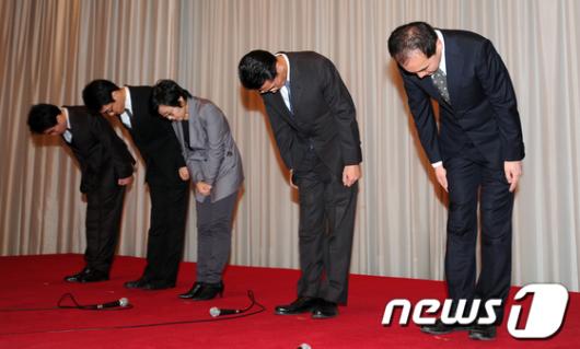[사진]고개숙인 넥슨 '공식 사과'