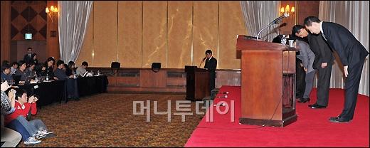 [사진]사과하는 넥슨 임원진들