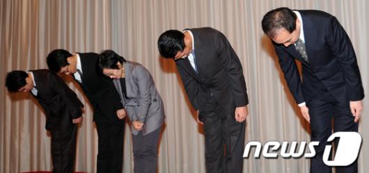 [사진]'메이플스토리 해킹' 넥슨, 고개숙여 사과