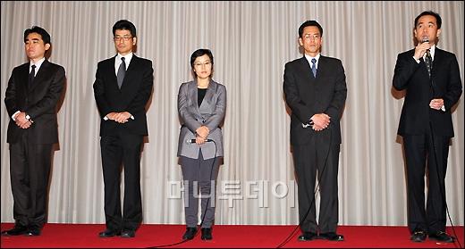 [사진]Ƈ천300백만 정보 유출' 넥슨, 긴급 기자회견