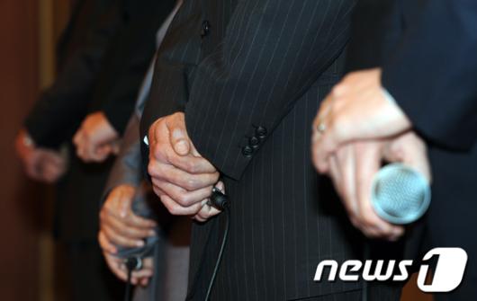 [사진]뻥뚫린 넥슨, 사죄 기자회견