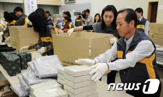 [사진]선물 포장하는 KB금융 임직원들
