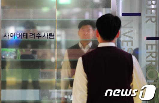 [사진]선관위 디도그 공격, 분주한 사이버테러대응센터