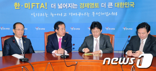 [사진]침울한 한나라당 최고위원회의
