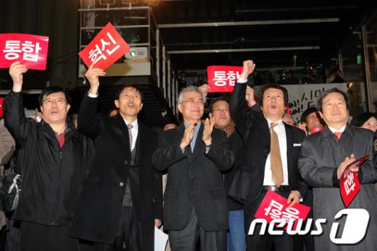 [사진]시민통합당 창당대회