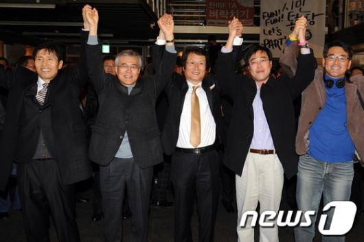 [사진]시민통합당 창당대회 열려