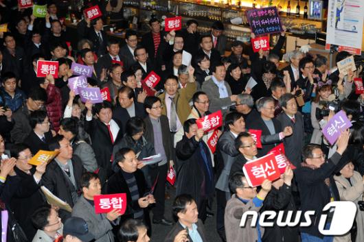 [사진]이색적인 시민통합당 창당대회