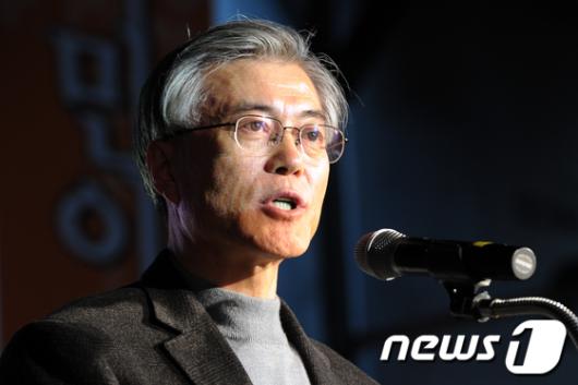 """[사진]문재인 """"새로운 정치로 정권교체해야"""""""