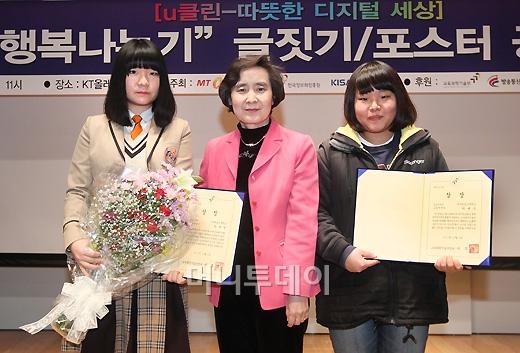 [사진]U클린 글짓기/포스터 공모전 대상 수상자들