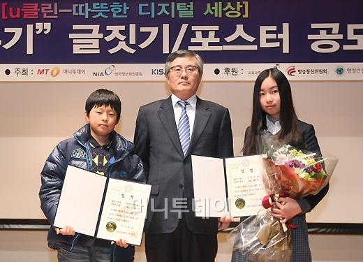 [사진]U클린 글짓기부문 대상 수상자들