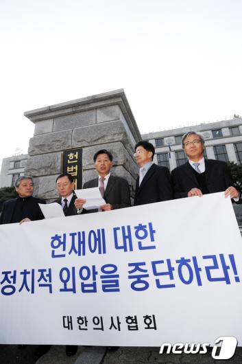 [사진]의사협회 '정치적 외압 중단하라!'
