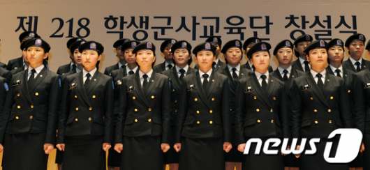 """[사진]""""성신여대 학군단 창설을 命 받았습니다"""""""