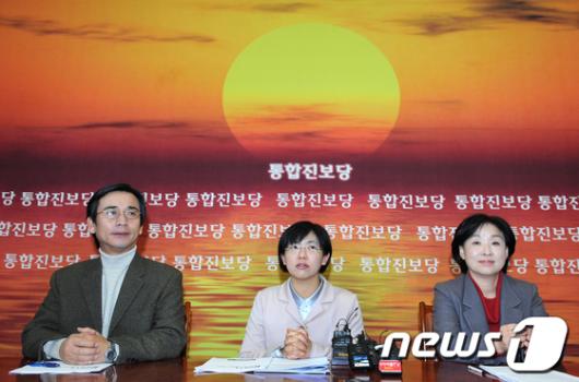 [사진]통합진보정당 대표단 1차 회의
