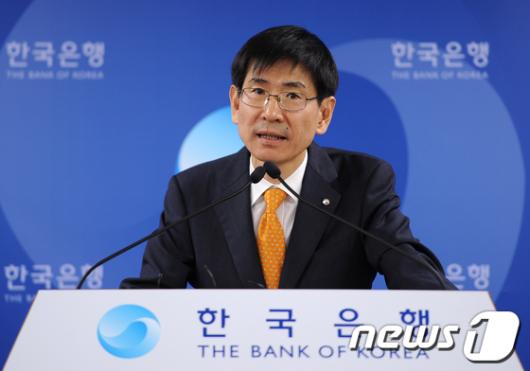[사진]한국은행, 내년 GDP 3.7%
