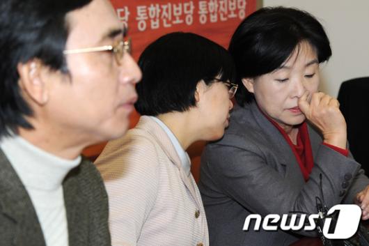 [사진]통합진보정당,'속닥속닥'