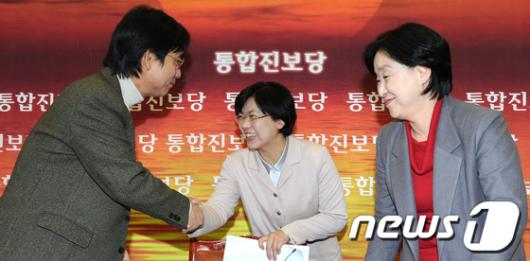 [사진]통합진보정당 첫 대표단 회의