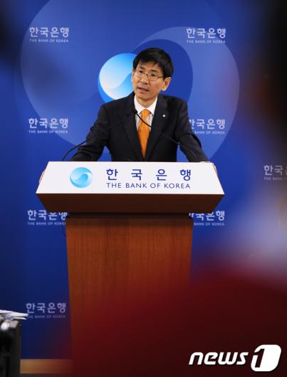 [사진]한국은행, 내년 하반기에 경기회복
