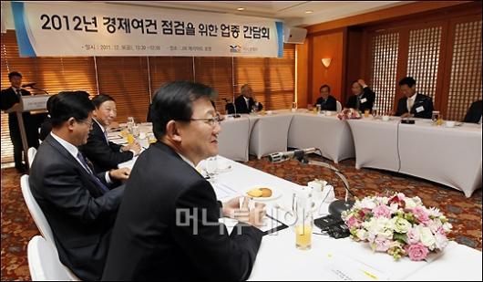 [사진]홍석우 장관 '참석해 주셔서 감사합니다'