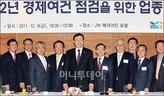 [사진]밝게 웃는 홍석우 장관과 주요업종 대표들