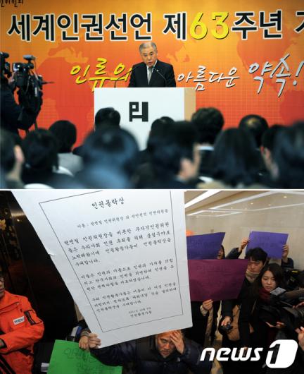 [사진]세계인권선언 기념식 '안과 밖'
