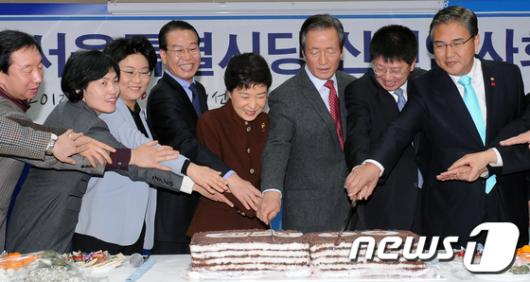 [사진]'총선,대선 승리를 기원하며'