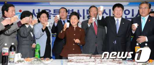 [사진]'총선-대선 승리를 위하여'