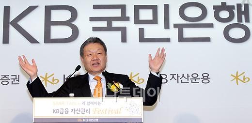 [사진]어윤대 회장, 'KB금융 자산관리 페스티벌이 열렸습니다'
