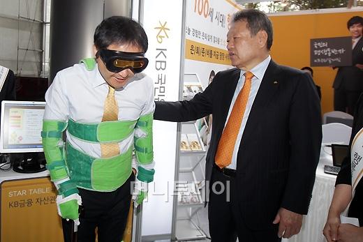 [사진]어윤대 회장, '신기한 노인생애 체험복'