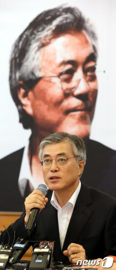 [사진]문재인, 담쟁이 기획단 회의 모두발언