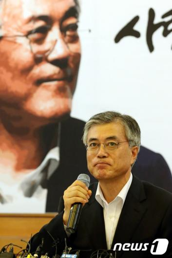 [사진]모두발언하는 문재인 후보