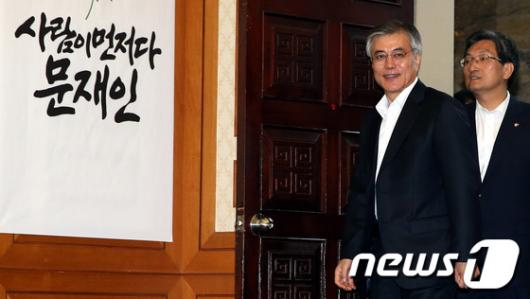 [사진]담쟁이 기획단 첫 회의 참석하는 문재인 후보