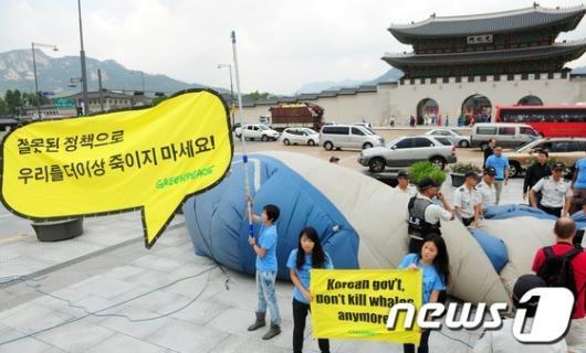 [사진]제지 당하는 대형고래 설치 퍼포먼스