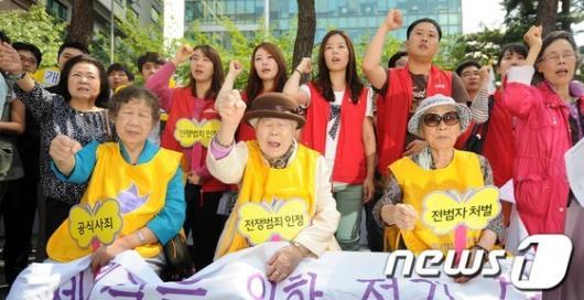 [사진]구호외치는 위안부피해자 할머니들