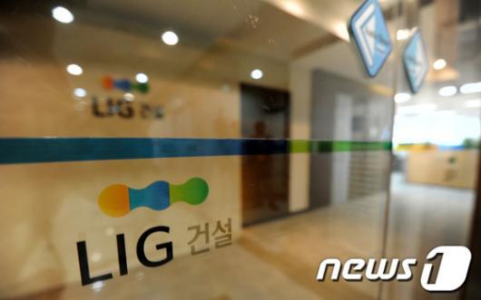 [사진]긴장감도는 LIG건설 본사
