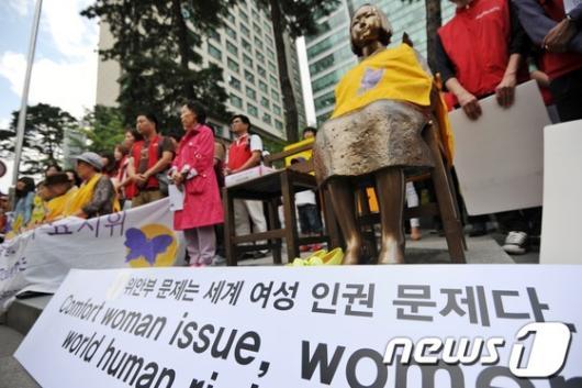 [사진]'위안부 문제는 세계 여성 인권 문제다'