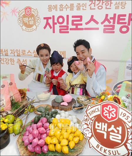 [사진]'자일로스설탕 송편으로 건강한 한가위!'
