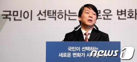 [사진]안철수, 대선 출마 공식 선언