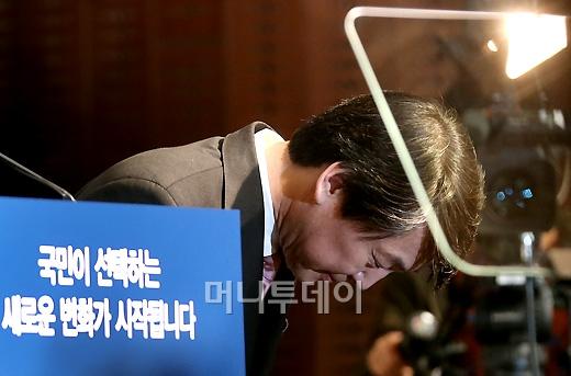 [사진]국민앞에 고개 숙인 안철수