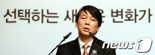 [사진]대선 출마 공식 선언한 안철수 원장