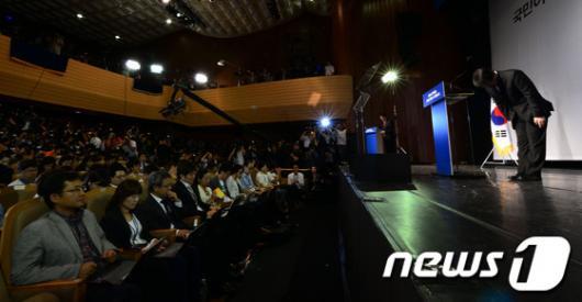 [사진]대선출마 선언한 안철수