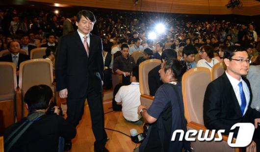 [사진]대선출마 선언한 안철수 원장