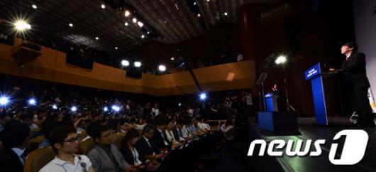 [사진]안철수, 대선출마 선언