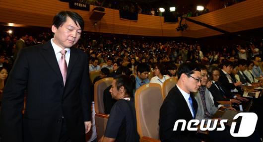 [사진]안철수 원장, 대선출마 선언
