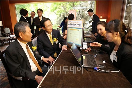 [사진]KB금융그룹 '노후설계, KB와 함께 하세요'