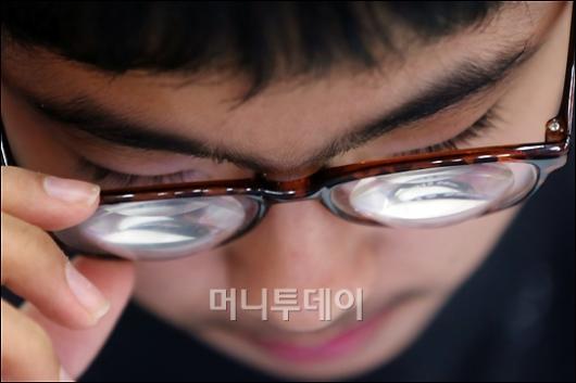 [사진]정보검색대회 치르는 시력장애청소년