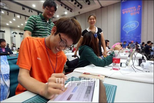 [사진]장애청소년 'IT 챌린지 대회'